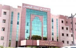 مجمع فيصل الطبي يفعل التحول الإلكتروني لقسم التقارير الطبية