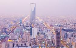 """الرياض خامس أذكى عواصم دول """"مجموعة العشرين"""""""