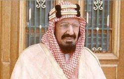 ولاء للقيادة وانتماء للدولة.. ما معاني الشعور الوطني للسعوديين عند تأسيس المملكة؟