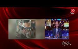 حسن صالح مراسل القليوبية : لم نرصد اي تظاهرات بالكامل في المحافظة ولم يحدث أي شي