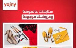 ما هو الكاش باك وكيفية الربح منه من خلال موقع يجني - Yajny