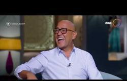 صاحبة السعادة - فترة الكورونا أختلفت تماما مع أشرف عبد الباقي شوفوا عمل إيه