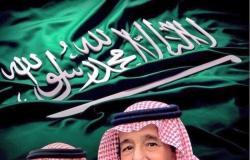 الملك وولي العهد يتلقيان برقيات تهانٍ باليوم الوطني من قيادات الإمارات