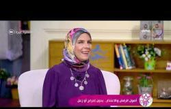 السفيرة عزيزة - أصول الرفض و الاعتذار .. بدون إحراج أو زعل