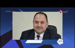 ملعب ONTime - حلقة الإثنين 21/09/2020 مع أحمد شوبير - الحلقة الكاملة