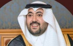 """""""طراد باهبري"""": السعودية قِبلة المسلمين ودار السلام وخارطة المستقبل"""