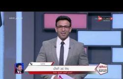 جمهور التالتة - حلقة الثلاثاء 22/9/2020 مع الإعلامى إبراهيم فايق - الحلقة الكاملة
