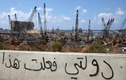 اللبنانيون يشدّون الأحزمة للانتقال من جهنّم الفوقا إلى جهنّم التحتا!