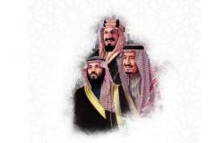"""حساب """"الإسلامية"""" يواكب يوم الوطن بتغريدات حملت مضامين الولاء وكلمات خالدة للقيادة"""