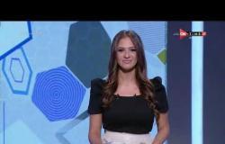 ملاعب الأبطال - حلقة الأربعاء 23/92020 مع مريهان عمرو - الحلقة الكاملة