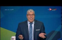 ملعب ONTime - حلقة الثلاثاء 22/9/2020 مع أحمد شوبير - الحلقة الكاملة