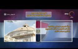 مساء dmc - شروط ترشح المصريين بالخارج في انتخابات مجلس النواب