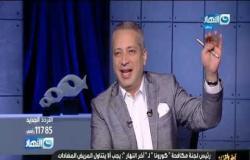 اللقاء الكامل لدكتور حسام حسني رئيس اللجنة العلمية لمكافحة فيروس كورونا