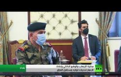 محاربة الإرهاب وإعادة الإعمار تحديات تواجه مستقبل العراق