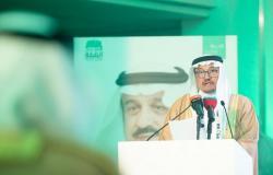 """أمير الرياض يتفقد المدرسة الافتراضية ويرعى احتفال """"التعليم"""" باليوم الوطني الـ 90"""