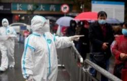 الصين: 7 إصابات جديدة بفيروس كورونا