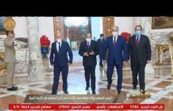 من مصر | الرئيس السيسي يستقبل رئيس مجلس النواب الليبي وقائد الجيش الليبي
