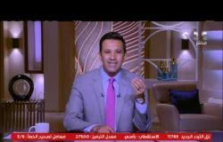 من مصر | العميد خالد عكاشة: مقتل زعيم داعش في شمال إفريقيا خطوة مهمة لمواجهة الإرهاب في ليبيا