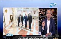 الرئيس السيسي يستقبل المشير خليفة حفتر والسيد عقيلة صالح لبحث الأوضاع الليبية