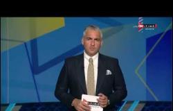 """ملعب ONTime - رسالة نارية من سيف زاهر لـ""""شريف إكرامي"""": جهز فلوسك عشان خسرت الرهان لإنك كدة كدة هتدفع"""