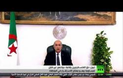 رئيس الجزائر عبد المجيد تبون أمام الجمعية العامة: القضية الفلسطينية أم القضايا