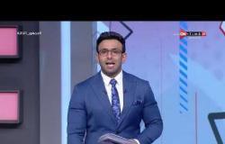 جمهور التالتة - حلقة الأربعاء 23/9/2020 مع الإعلامى إبراهيم فايق - الحلقة الكاملة