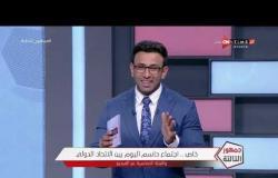 جمهور التالتة - خاص .. اجتماع حاسم اليوم بين الاتحاد الدولي واللجنة الخماسية عبر الفيديو