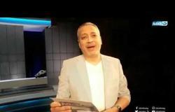 تامر أمين بيحب الأكلة اللي مافيش حد في مصر بيكرهها