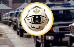شرطة مكة: إيقاف 3 أشخاص إثر إتلافهم 4 أجهزة لرصد السرعة على طريق جدة - جازان