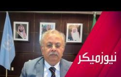السعودية.. التطبيع العربي مع إسرائيل والتصعيد ضد إيران