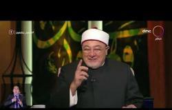 لعلهم يفقهون | مجلس التفسير سورة آل عمران الآية 28 | الخميس 24/9/2020 | الحلقة الكاملة