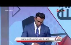 جمهور التالتة - خاص .. كواليس أزمة رجب بكار مع بيراميدز بسبب أحمد فتحي