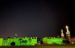 شاهد .. أكبر مركز إسلامي بأمريكا اللاتينية يتوشح باللون الأخضر