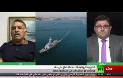 تركيا واليونان تتفقان على استئناف المباحثات لحل أزمة شرقي المتوسط