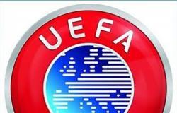 """بروتوكولات"""" جديدة لمسابقات الاتحاد الأوروبي لكرة القدم.. تعرّف عليها"""