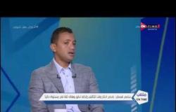 ملعب ONTime - سامي قمصان يجاوب على بعض الأسئلة النارية السريعة مع أحمد شوبير
