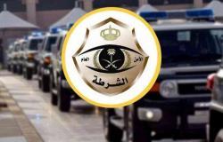 شرطة الرياض: القبض على ٥ أشخاص تورطوا بارتكاب عدد من الجرائم