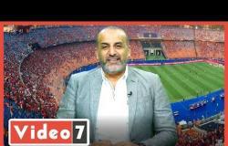 شبانة يكشف فى تليفزيون اليوم السابع رحيل عبد السلام عن جهاز الزمالك