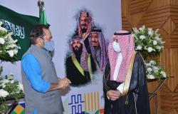 بالصور.. سفارة المملكة في الهند تحتفي باليوم الوطني