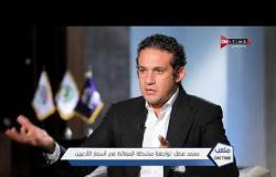 ملعب ONTime - محمد فضل: تواجهنا مشكلة مغالاة في أسعار اللاعبين