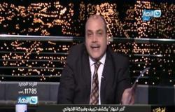 بالدليل والصوت والصورة فبركة الجزيرة وقيادات الاخوان لفيديوهات لخداع المصريين بالتظاهر !!!