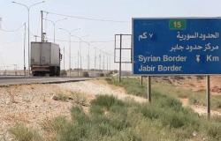 فتح مركز حدود جابر أمام حركة الشحن الأحد المقبل