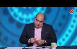 صاحب انفراد عرض فناربخشة لمصطفى محمد.. المداخلة الكاملة لـ نبيل دجاليت الصحفي بفرانس فوتبول