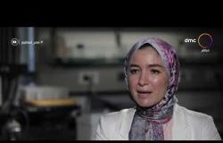 مصر تستطيع - علماء مصريون بالجامعة الأمريكية يطورون أسلوب علاج للسرطان