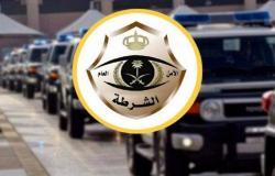 شرطة الرياض تطيح بـ 3 مخالفين امتهنوا سلب العاملين بتطبيقات النقل