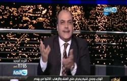 فيادات الجماعة الارهابية تحرض المصريين ع التظاهر اللا سلمي وقتال الجيش والشرطة !!!