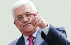 """""""عباس"""" يصدر مرسوم موعد الانتخابات الفلسطينية في 3 أكتوبر"""