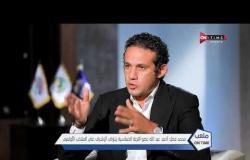 ملعب ONTime - محمد فضل: أحمد عبد الله عضو اللجنة الخماسية يتولى الإشراف على المنتخب الأوليمبي