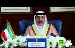 كلمة رئيس الوزراء الكويتي الشيخ صباح الخالد محمد الصباح أمام الجمعية العامة في دورتها الـ75