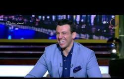 مساء dmc - بيومي فؤاد شاطر في الألعاب زي التمثيل.. شوف عمل إيه
